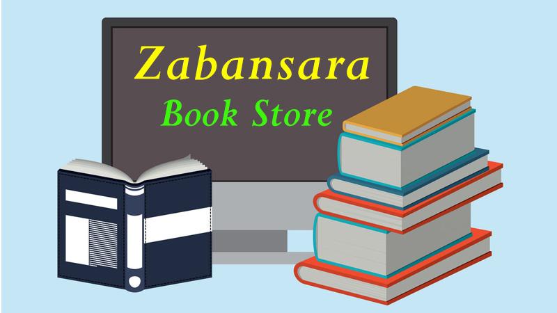 فروشگاه اینترنتی زبانسرا